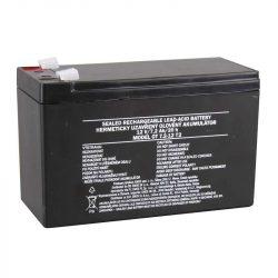 EMOS 12V/7,2Ah zárt,savas ólomakkumulátor 151x65x95mm Faston:6,3mm B9674